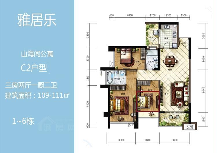 雅居乐山海间3室2厅1厨