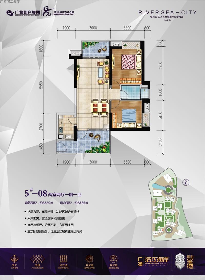 碧桂园滨江海岸2室2厅1卫1厨 (建筑面积:89.00㎡)