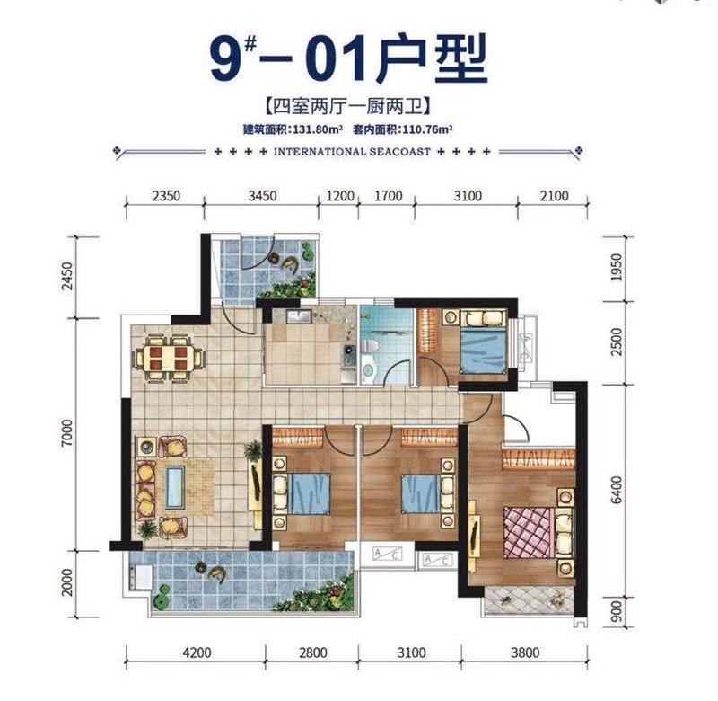碧桂园滨江海岸4室2厅1厨2卫 (建筑面积:132.00㎡)