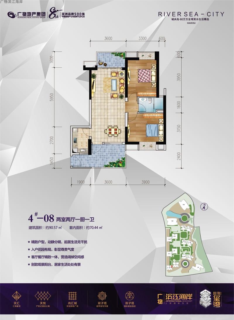 碧桂园滨江海岸2室2厅1卫1厨 (建筑面积:91.00㎡)