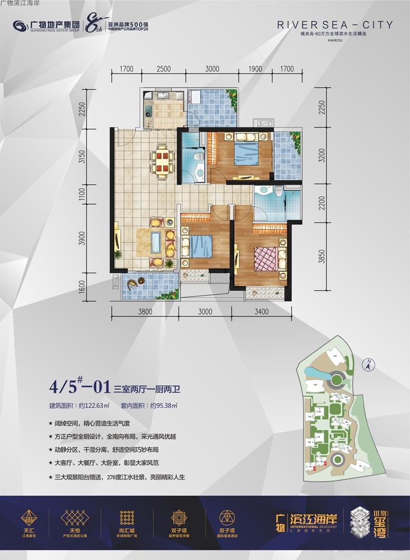 碧桂园滨江海岸3室2厅1厨2卫 (建筑面积:123.00㎡)