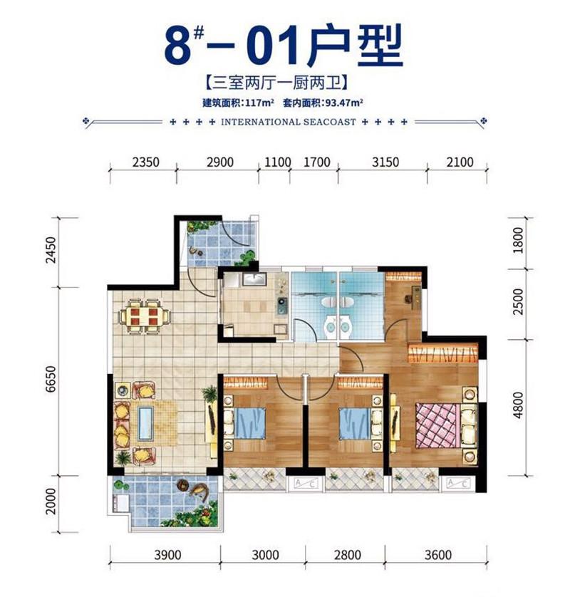 碧桂園濱江海岸3室2廳1廚2衛 (建筑面積:117.00㎡)