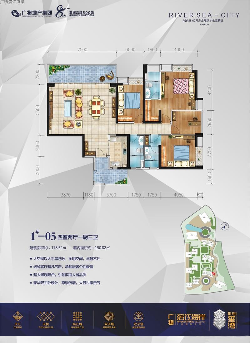 碧桂园滨江海岸4室2厅3卫1厨 (建筑面积:179.00㎡)