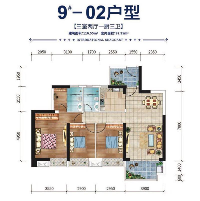 碧桂园滨江海岸3室2厅1厨3卫 (建筑面积:117.00㎡)