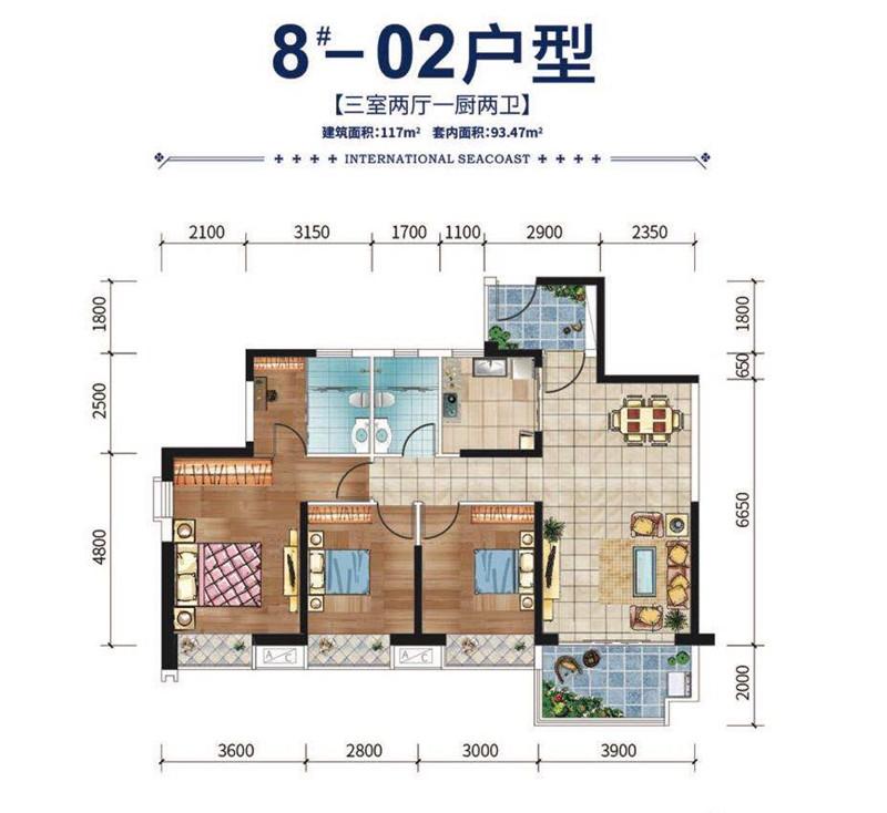 碧桂园滨江海岸3室2厅1厨2卫 (建筑面积:117.00㎡)