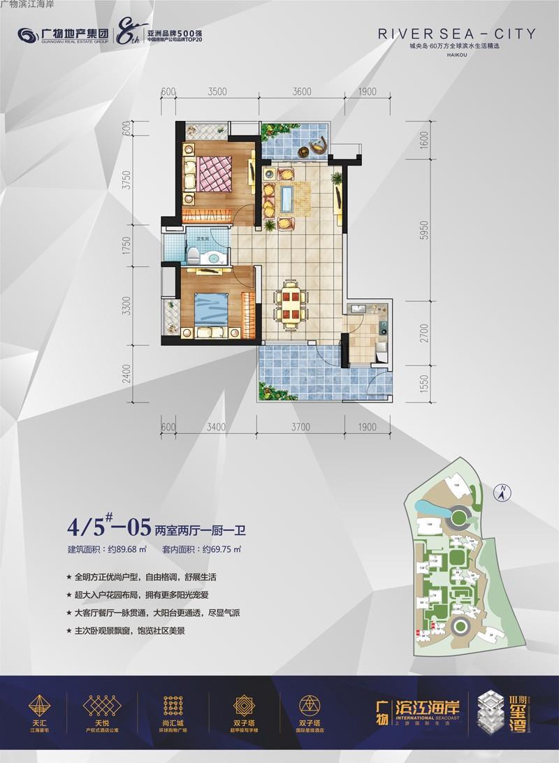 碧桂园滨江海岸2室2厅1卫1厨 (建筑面积:90.00㎡)