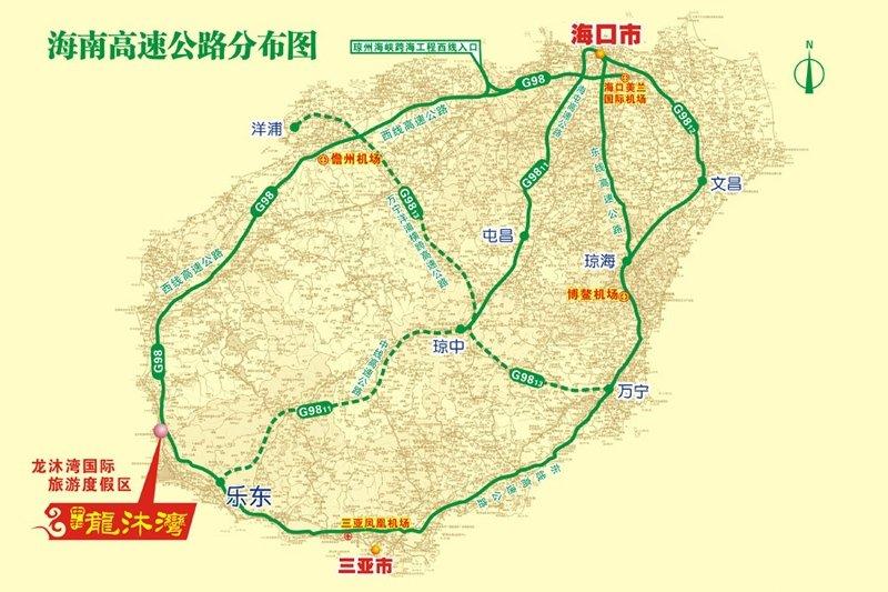 中和龙沐湾海润源中和龙沐湾海润源  交通图
