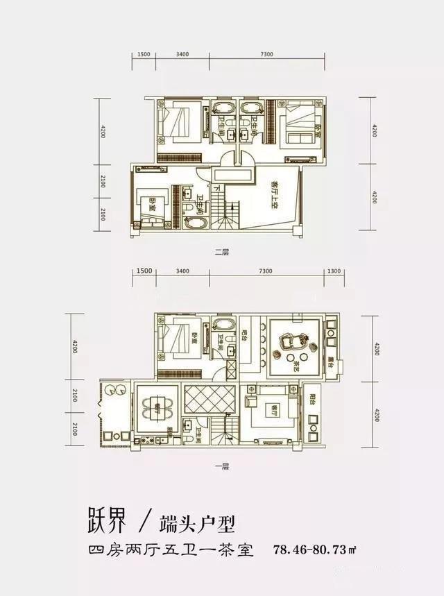 龍棲灣新半島4室2廳5衛