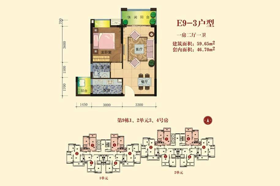 四季康城二期1房2厅1卫1厨 (建筑面积:59.65㎡)