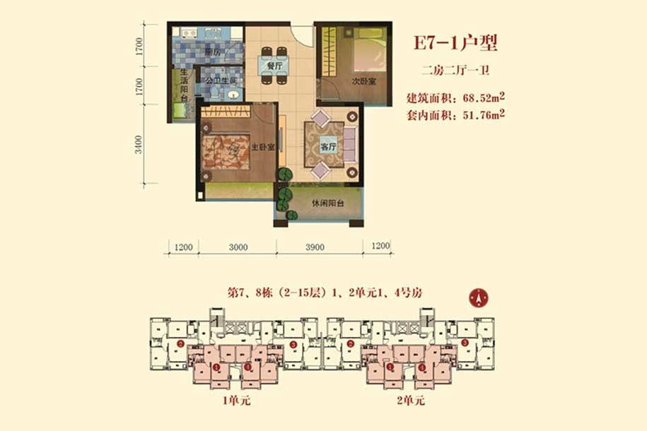 四季康城二期2房2厅1卫1厨 (建筑面积:68.52㎡)