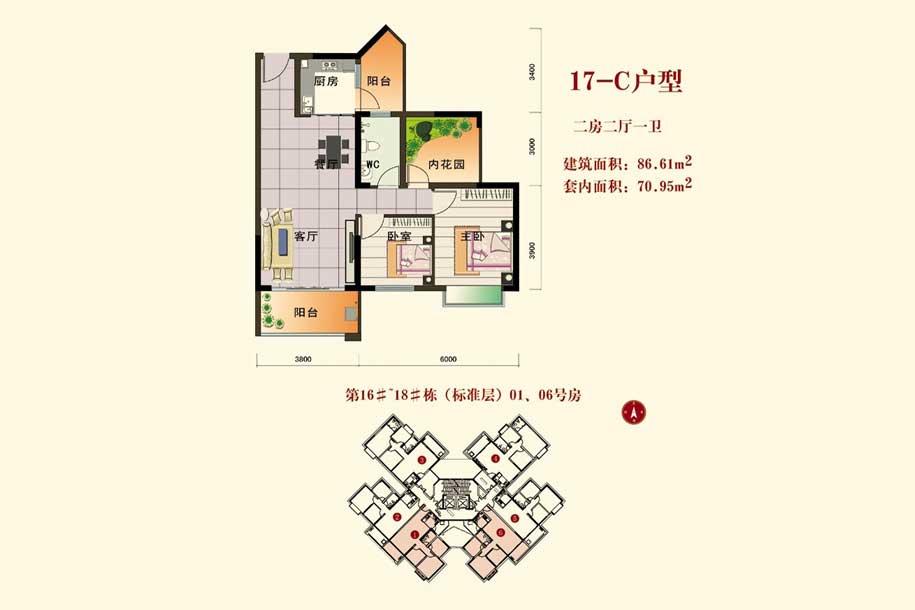 四季康城二期2房2厅1卫1厨 (建筑面积:86.61㎡)