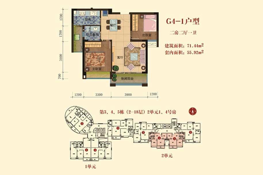 四季康城二期2房2厅1卫1厨 (建筑面积:71.44㎡)