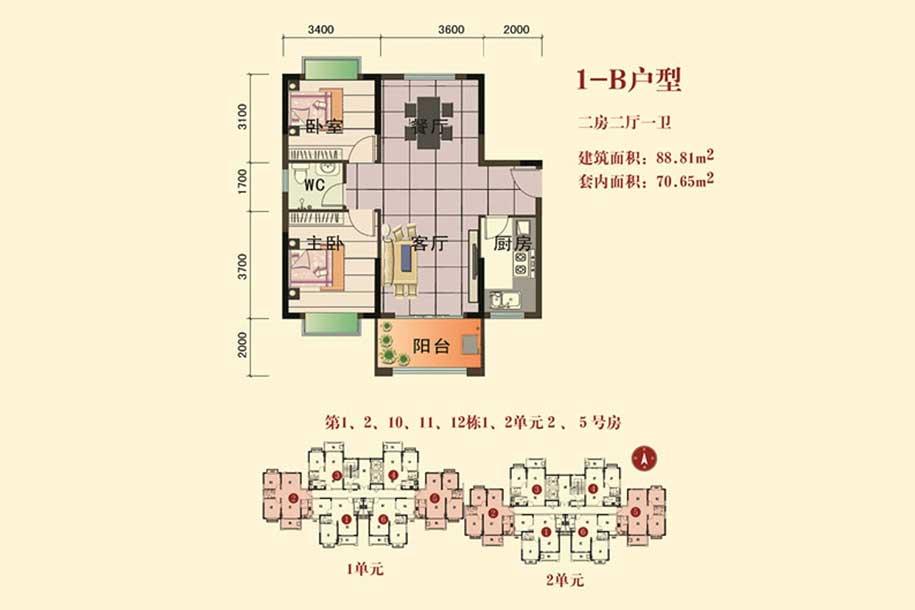四季康城二期2房2厅1卫1厨 (建筑面积:88.81㎡)