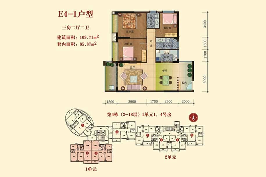四季康城二期3房2厅2卫1厨 (建筑面积:109.71㎡)
