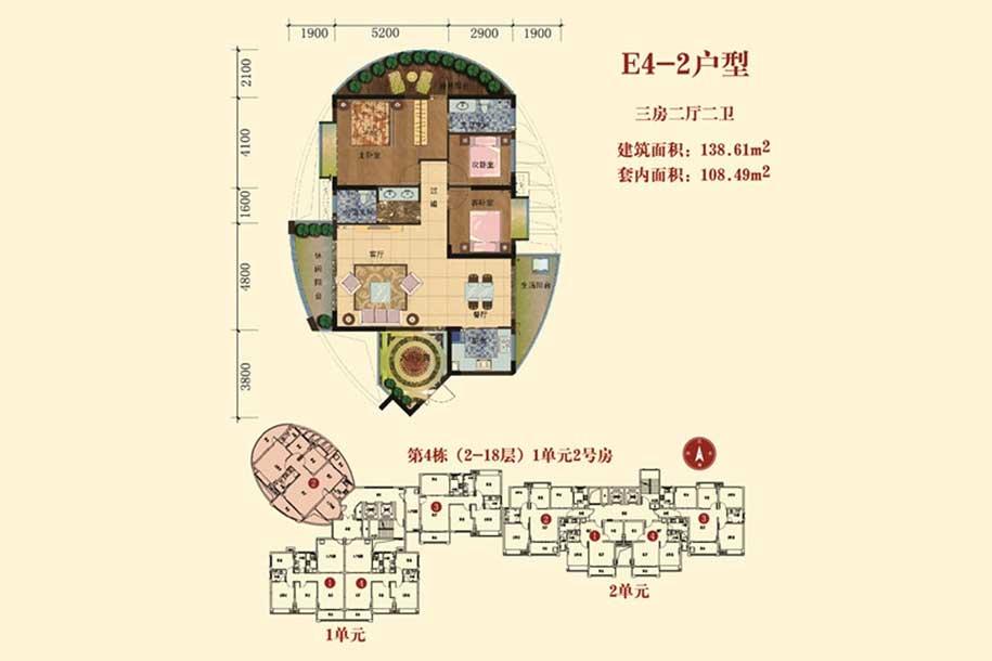 四季康城二期3房2厅2卫1厨 (建筑面积:138.61㎡)