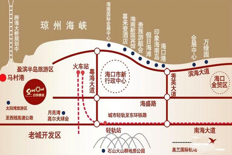 四季康城二期交通图