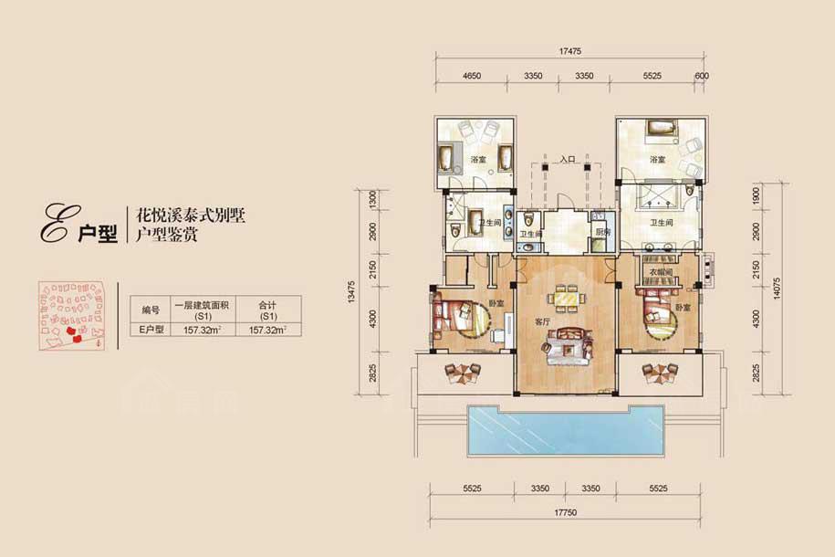 鸿洲江山2室1厅3卫