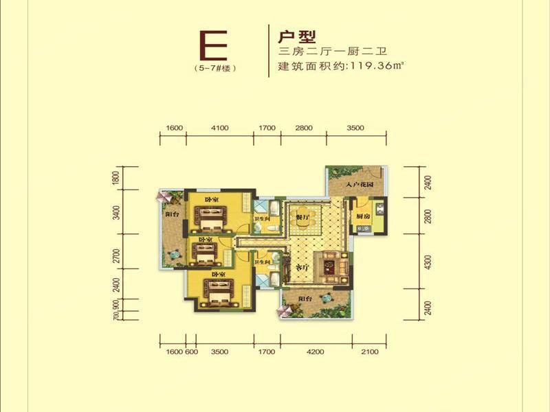 海的理想三房两厅一厨两卫