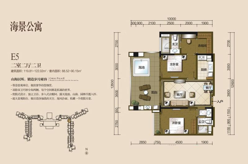 碧桂园珊瑚宫殿2室2厅1厨2卫 (建筑面积:120.00㎡)