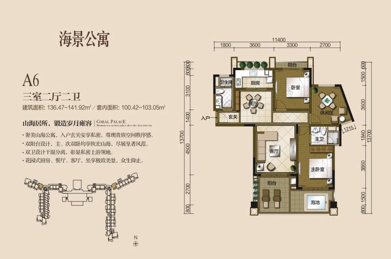碧桂园珊瑚宫殿3室2厅1厨2卫 (建筑面积:136.00㎡)