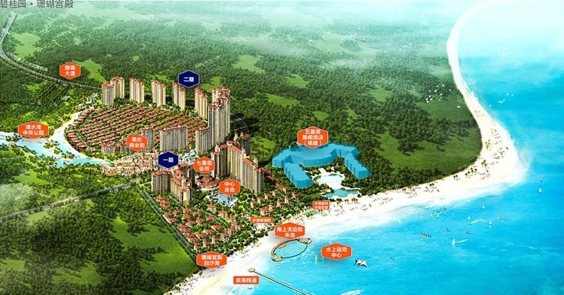 碧桂园珊瑚宫殿效果图