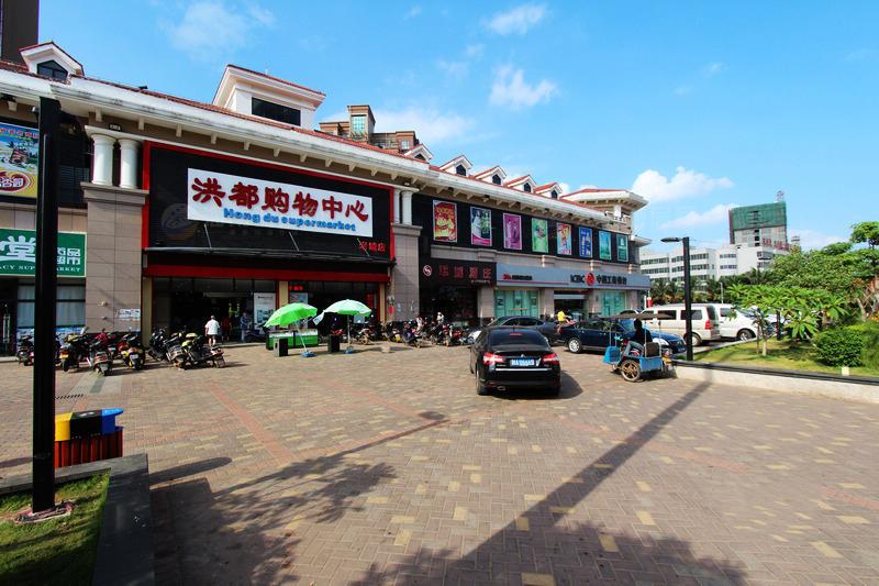 藏龙福地洪都购物中心