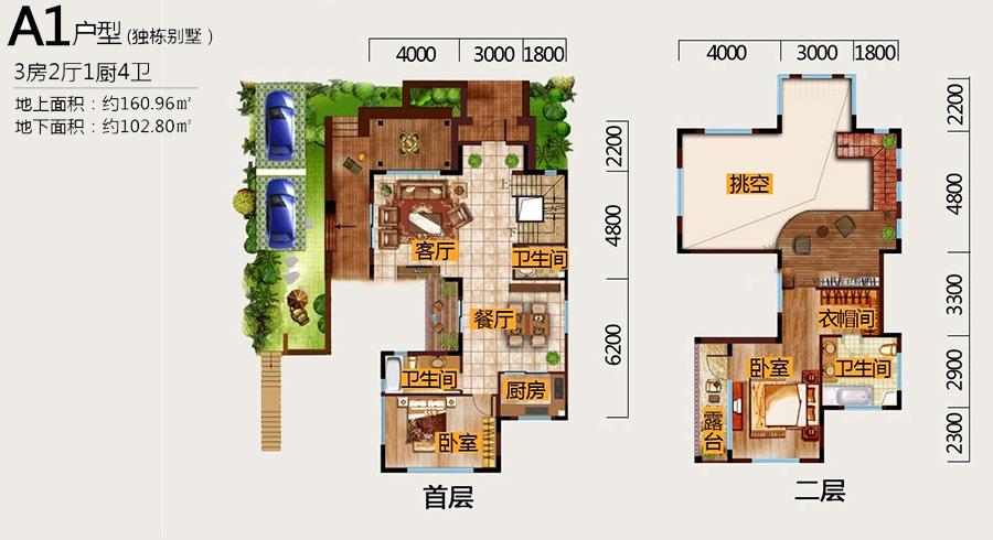 魯能海藍福源3房2廳1廚4衛 (建筑面積:160.96㎡)