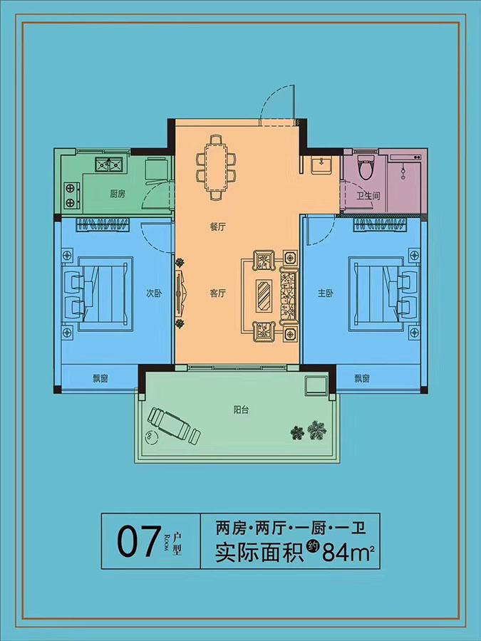 石梅山莊2室2廳1廚1衛