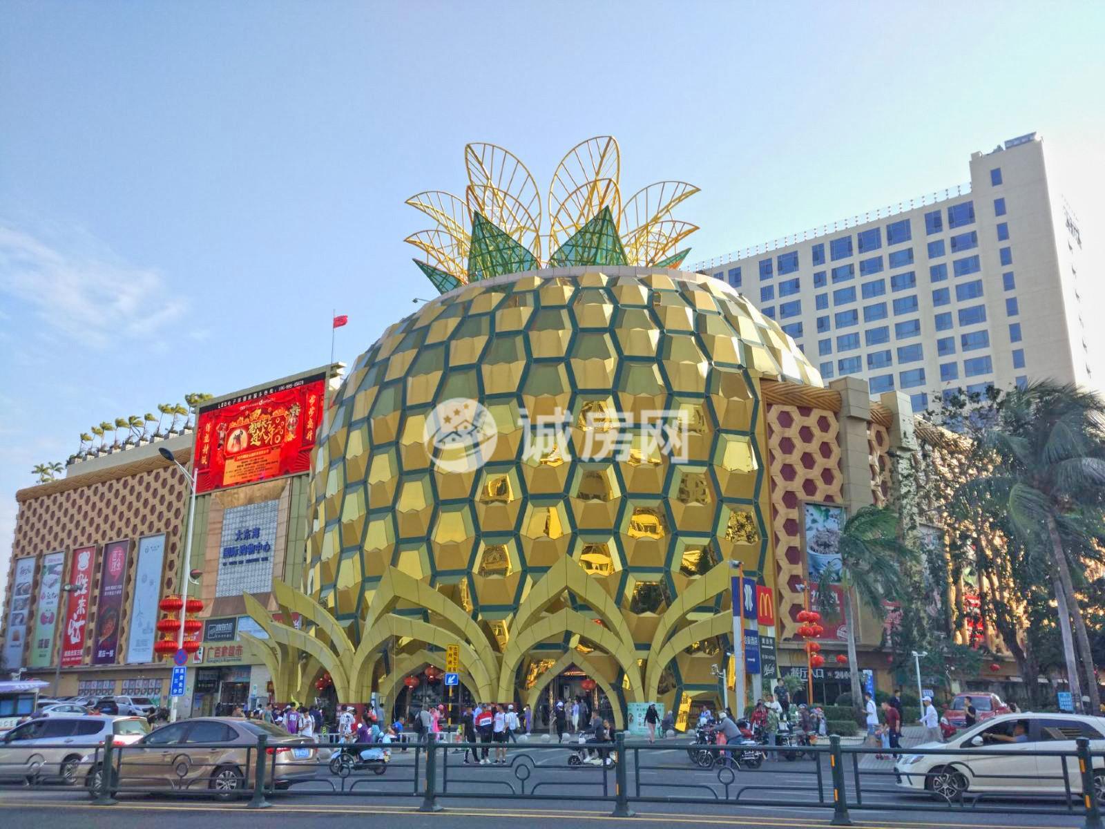 中交绿城高福小镇大东海国际购物中心