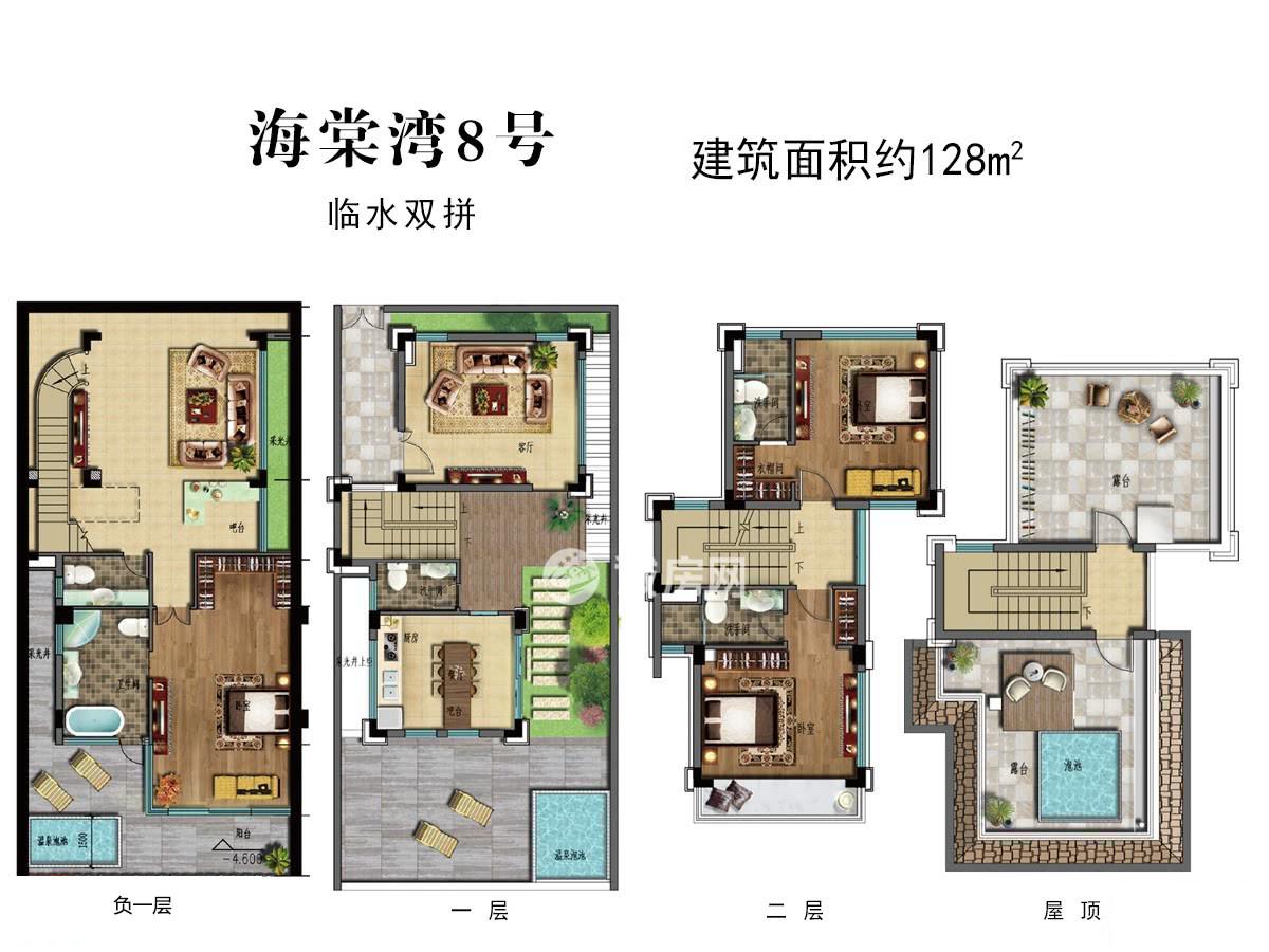 海棠湾8号3房2厅3卫1厨
