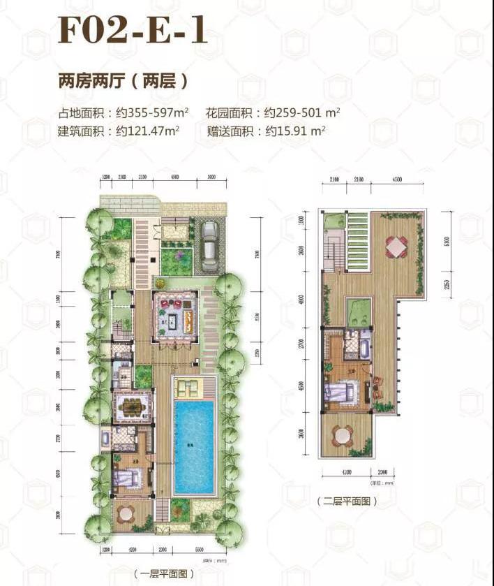 中铁诺德丽湖半岛两房两厅 (建筑面积:121.47㎡)