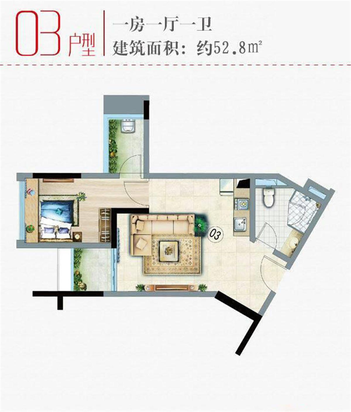 富力月亮湾1室1厅1卫1厨 (建筑面积:53.00㎡)