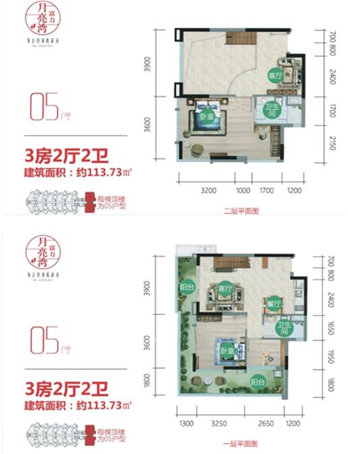 富力月亮湾3室2厅2卫 (建筑面积:114.00㎡)