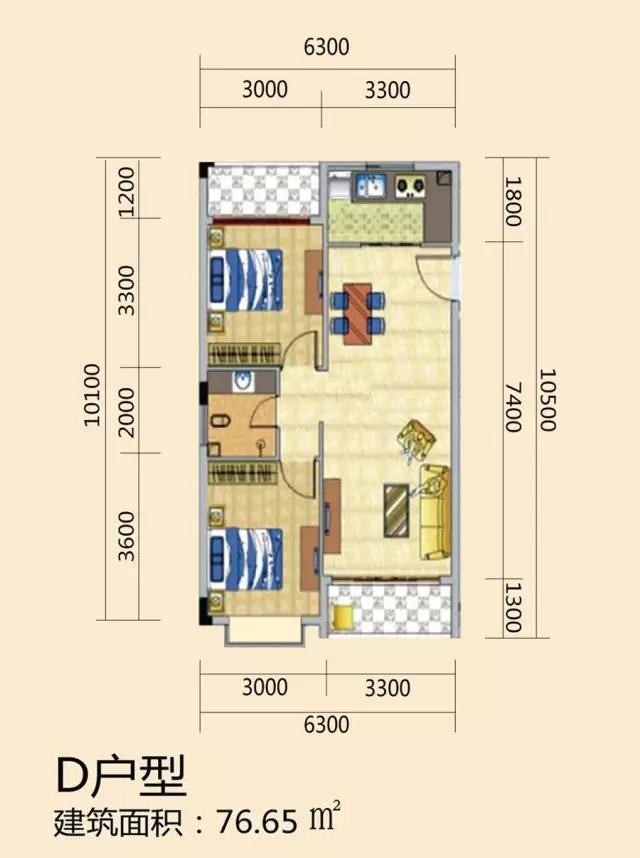 天长椰风水韵两房两厅一厨一卫 (建筑面积:76.65㎡)