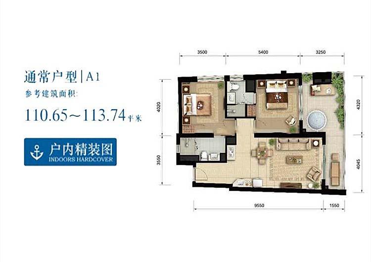 Aloha阿羅哈2室2廳 (建筑面積:114.00㎡)