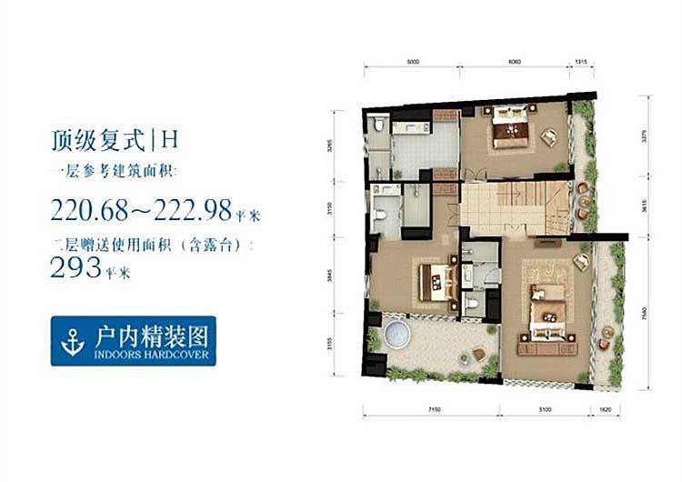 Aloha阿羅哈3室2廳 (建筑面積:222.00㎡)