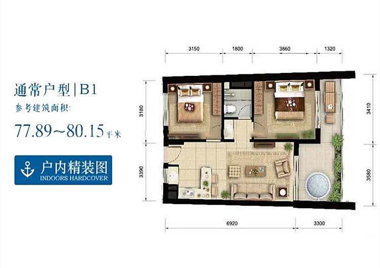 Aloha阿羅哈2室1廳 (建筑面積:80.00㎡)