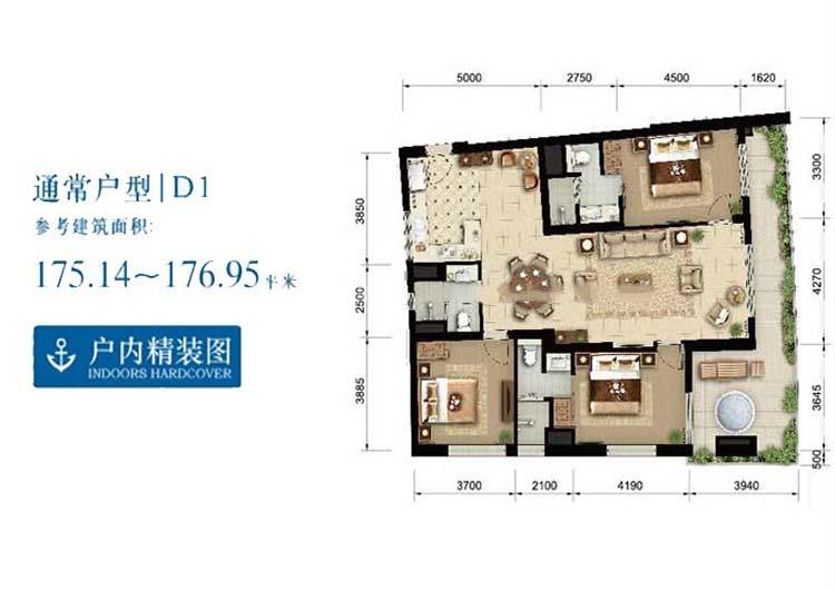 Aloha阿羅哈3室2廳 (建筑面積:177.00㎡)