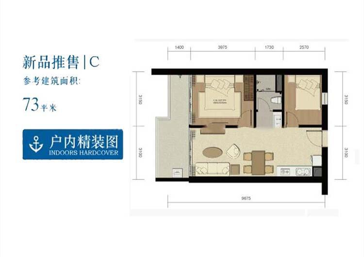 Aloha阿羅哈2室1廳 (建筑面積:73.00㎡)