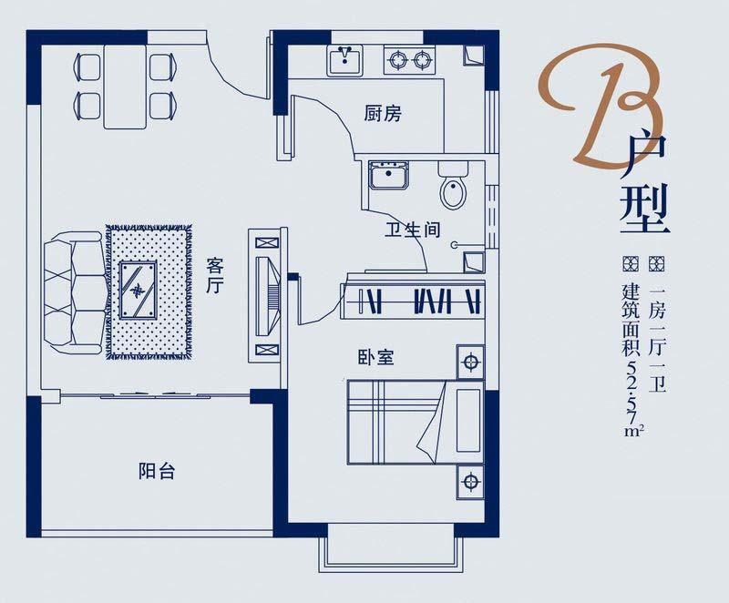 蓝山湖1房1厅1卫1厨 (建筑面积:53.00㎡)