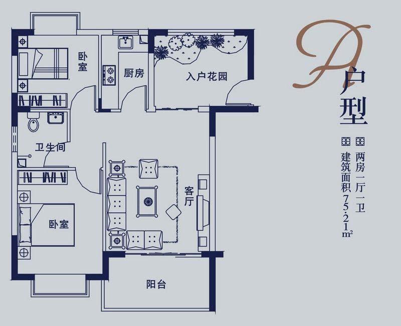 藍山湖2房1廳1衛1廚 (建筑面積:75.00㎡)