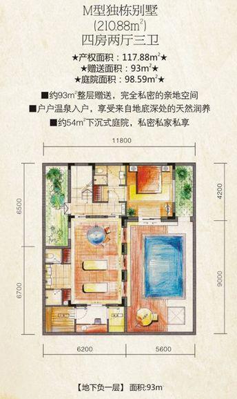 海南温泉1号4室2厅3卫1厨