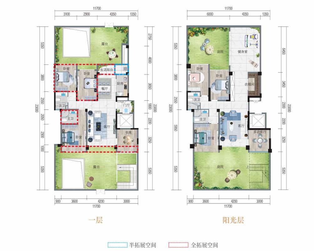 清鳳椰林陽光6室4廳4衛雙庭院