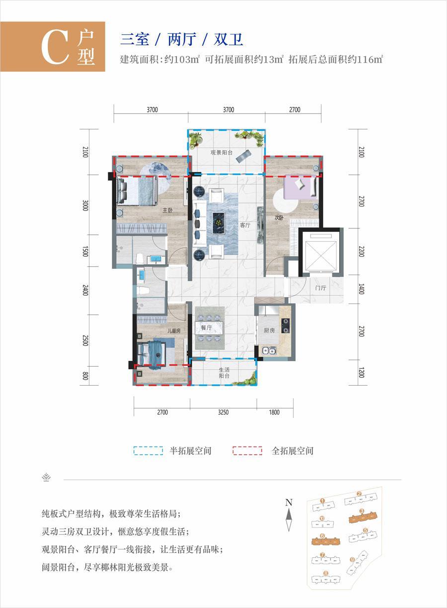 清鳳椰林陽光3室2廳2衛