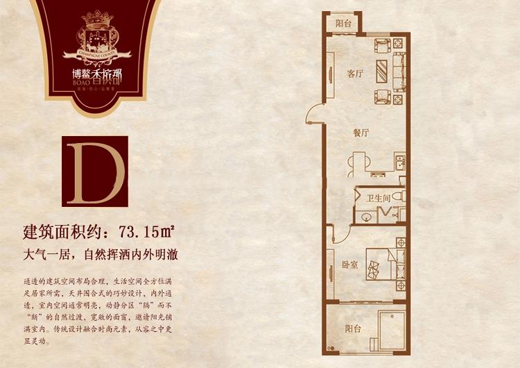 博鳌香槟郡1室1厅