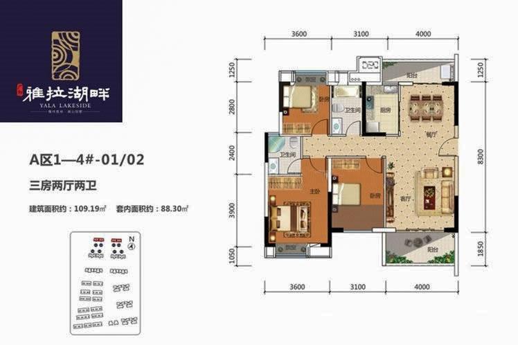 碧桂园雅拉湖畔3室2厅2卫