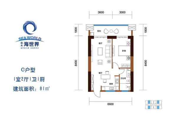 远大购物广场1室2厅1卫1厨 (建筑面积:81.00㎡)