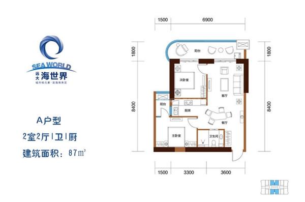 远大购物广场2室2厅1卫1厨 (建筑面积:87.00㎡)