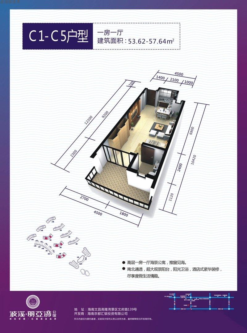 波溪丽亚湾1室1厅1卫1厨 (建筑面积:54.00㎡)
