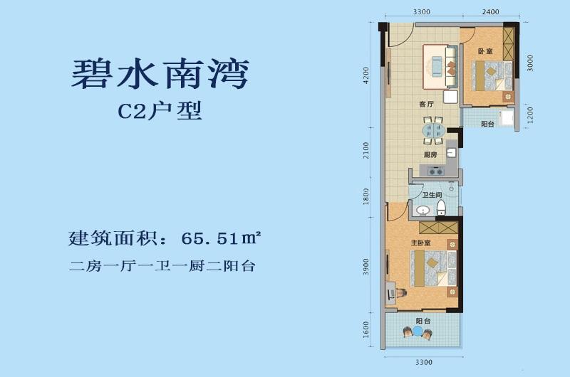 碧水南湾2房1厅1卫1厨2阳台